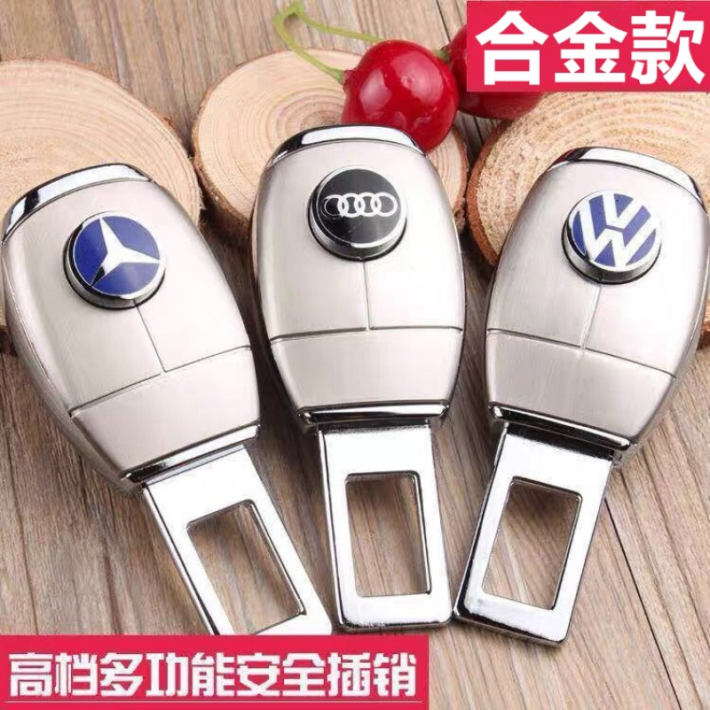 Car seat belt head extension head fashion brand creative personality A pair of cute connector accessories in the car