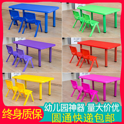 Kindergarten table plastic rectangular home children's table and chair set baby toys learning small chair writing table