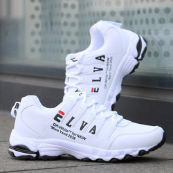 Sports shoes male autumn students Korean wild trend casual running shoes white non-slip wear-resistant leather men's shoes
