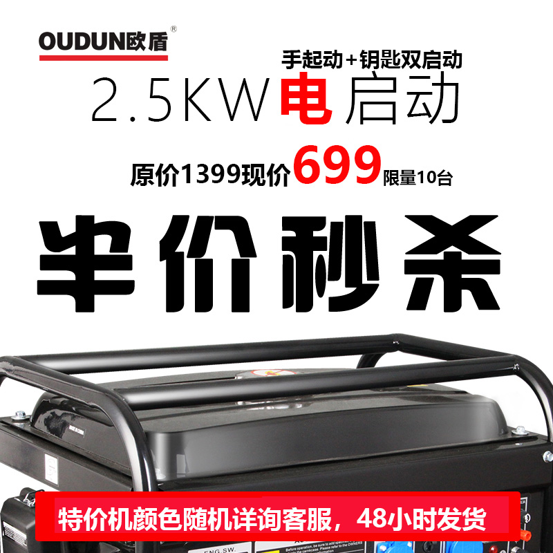 Очистить инвентарь спец. предложение Half price link 1 kW 2 kW 3 kW 1kw2kw3kw изменить частота фиксированный частота Бензиновый генератор