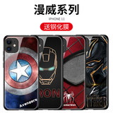 Apple 11 mobile phone case iPhone11pro glass protective cover Spider-Man 11Promax Maowei American Iron Man 11maxPro full package anti-fall 11 soft silicone edge Apple 11pro