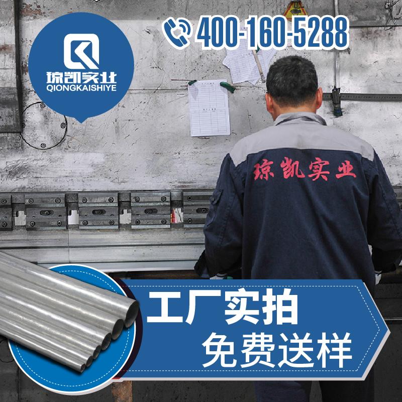 Агат торжествующий KBG/JDG пряжка сжатие шесть очков трубка металл электрик железо надеть идти трубопровод монтаж гальванизация трубопровод 20*1.0