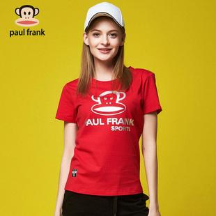 【大嘴猴】短袖T恤女纯棉多款正品
