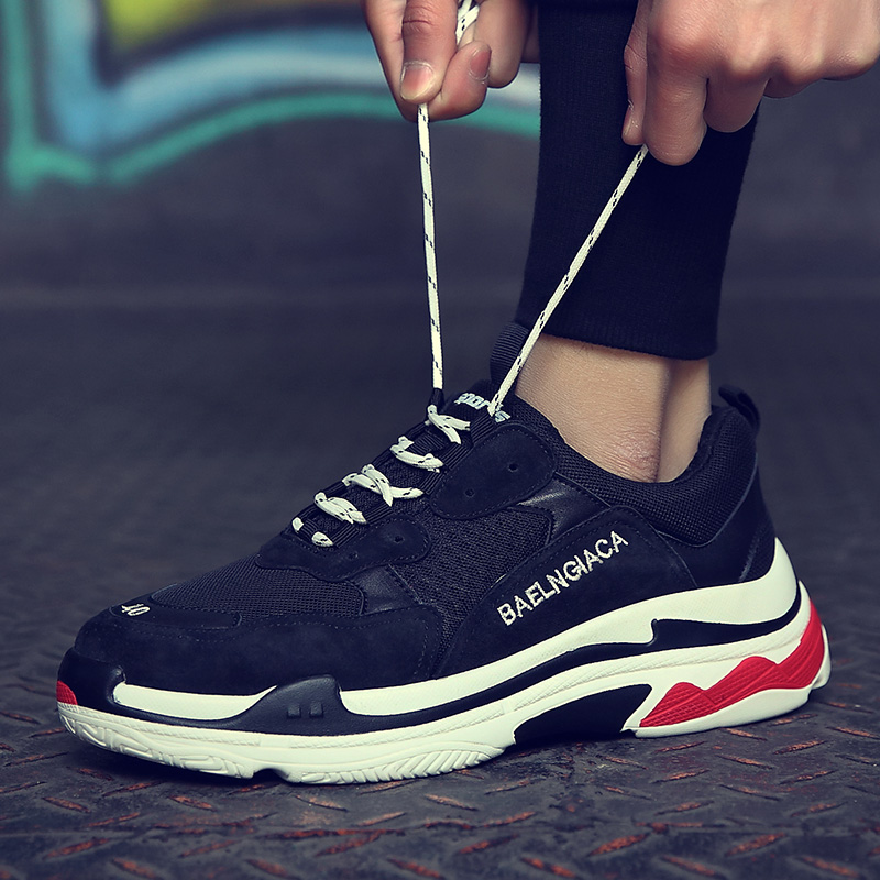 Skechers Skechers men breathable mesh cloth old shoes summer increased casual shoes sneakers 666030