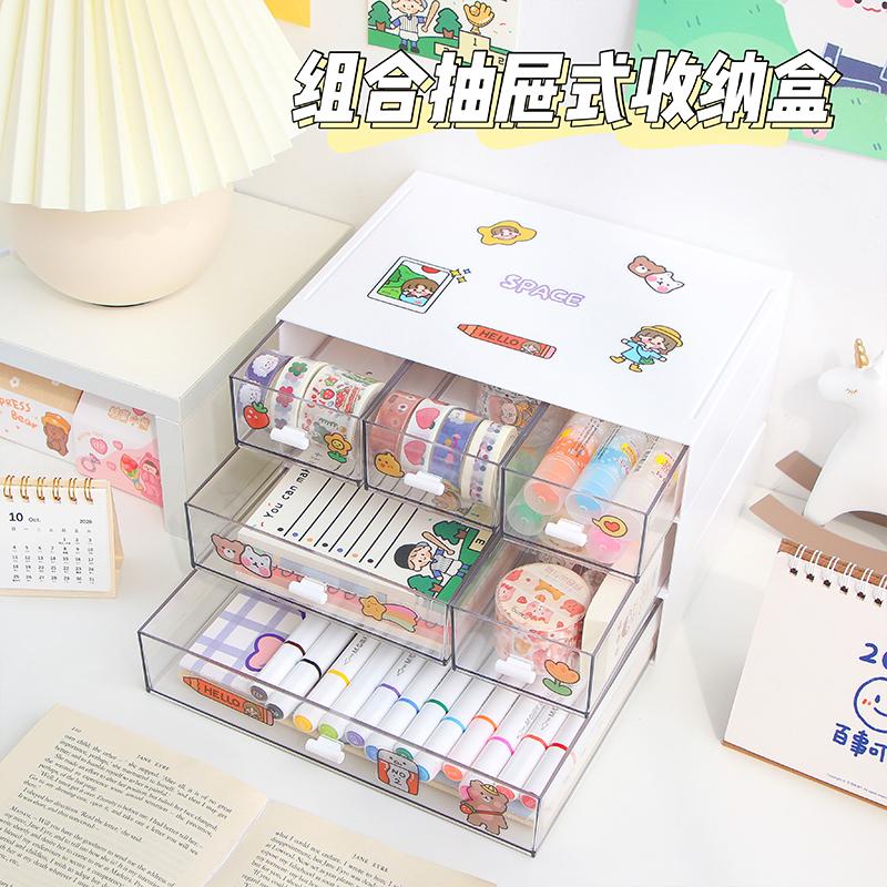 简约透明抽屉式收纳盒桌面储物盒网红少女心塑料化妆品防尘置物架