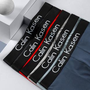 CK明星同款男士内裤4条+超人电动剃须刀+卡拉羊大容量拉杆箱
