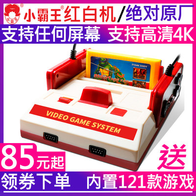 Xiaoba king game machine D101 HD 4K TV card vintage double wireless handle nostaltic red white machine home childhood FC connection official flagship store game card Nintendo