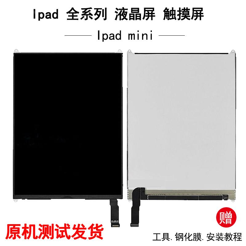 Миниатюра 2 ipad в экране экрана A1599 коробки A1489 A1490 mini3 кристалла экрана mini2 жидкостном касающем
