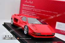 FrontiArt 1:18 Lamborghini Bastard Cizeta V16T Red Car Model Collection