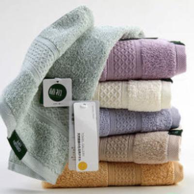 【植初】加厚纯棉毛巾2条装