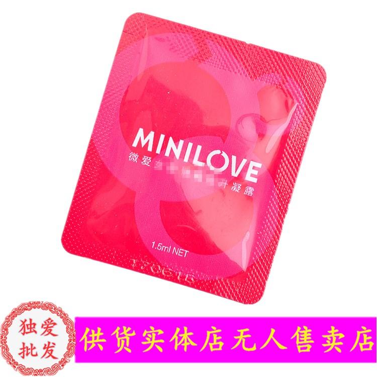 MINILOVE女用外用成人情趣性保健用品成人用品
