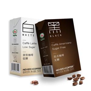 【社群专享】nevercoffee即饮