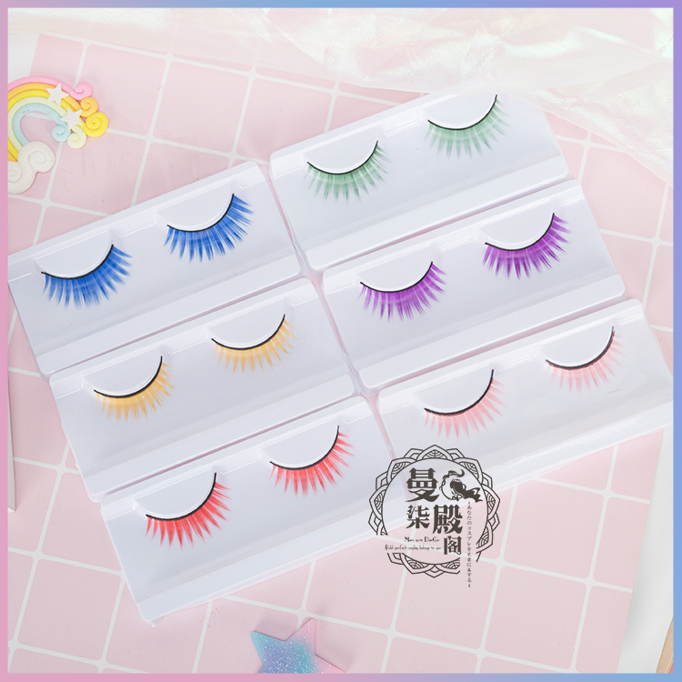 e3cba17c66d9 ... Anime stage cosplay color false eyelashes red yellow blue purple white  color cos false eyelashes Halloween ...