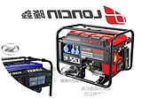 Japan purchased RZ gasoline generator set 2kw3kw5kw6.5kw small household commercial mute generator set
