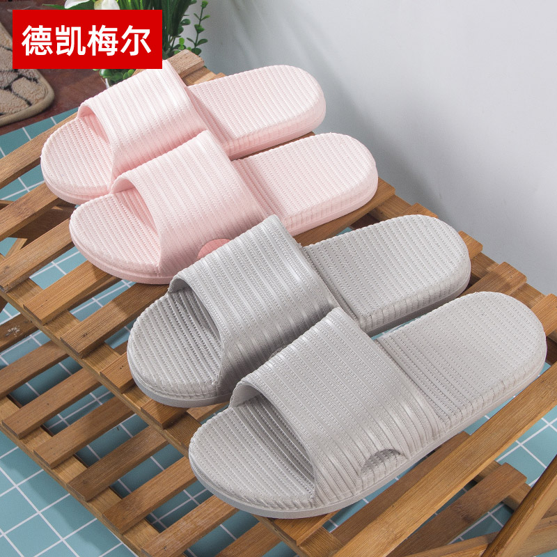 男士拖鞋室内家用夏季防滑家居凉拖鞋女浴室塑料洗澡简约条纹四季