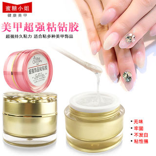 Meijia shop special super jewelry adhesive rubber adhesive nail metal jewelry diamond glue transparent firm