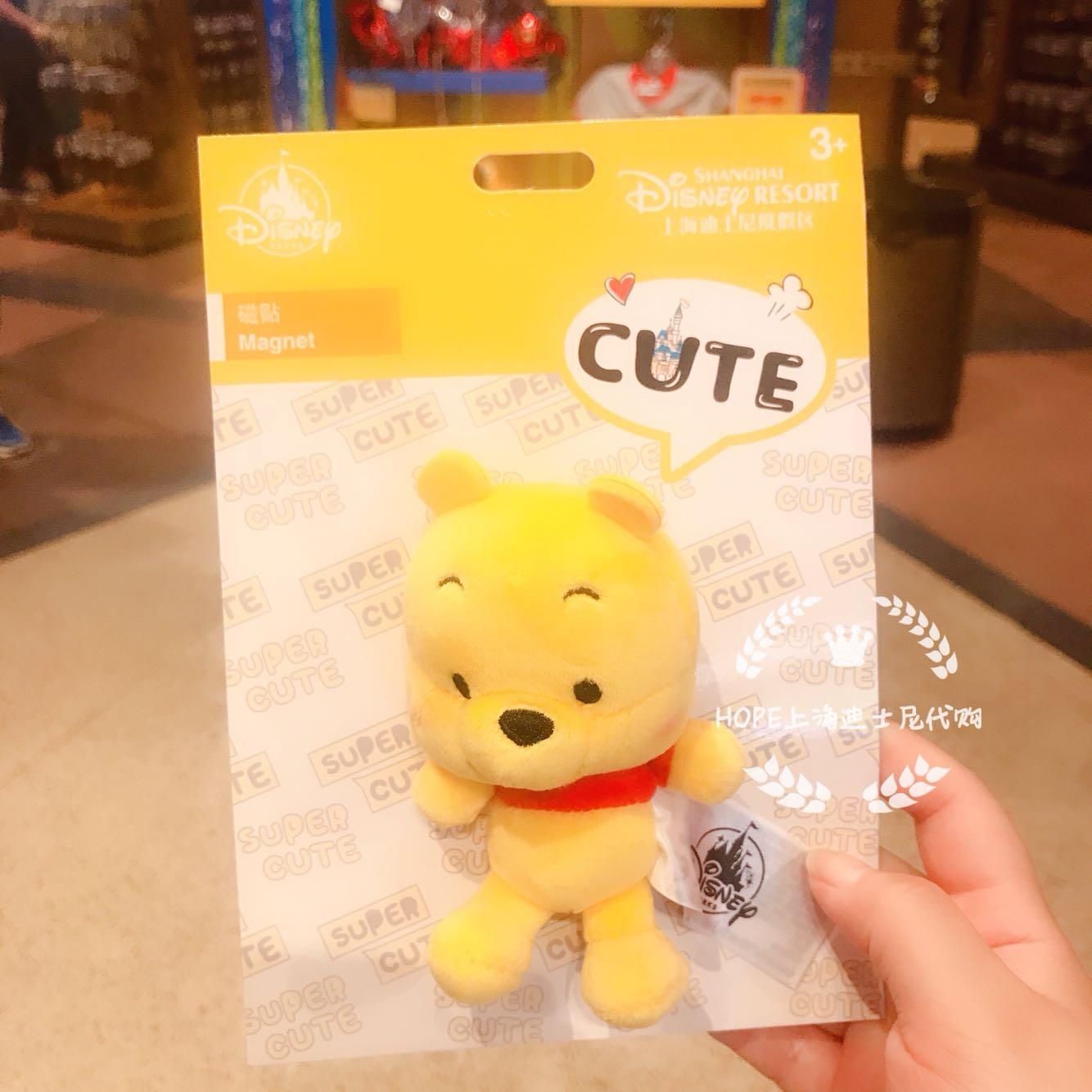 Hope上海迪士尼代購cute維尼熊跳跳虎皮杰冰箱貼磁貼禮物