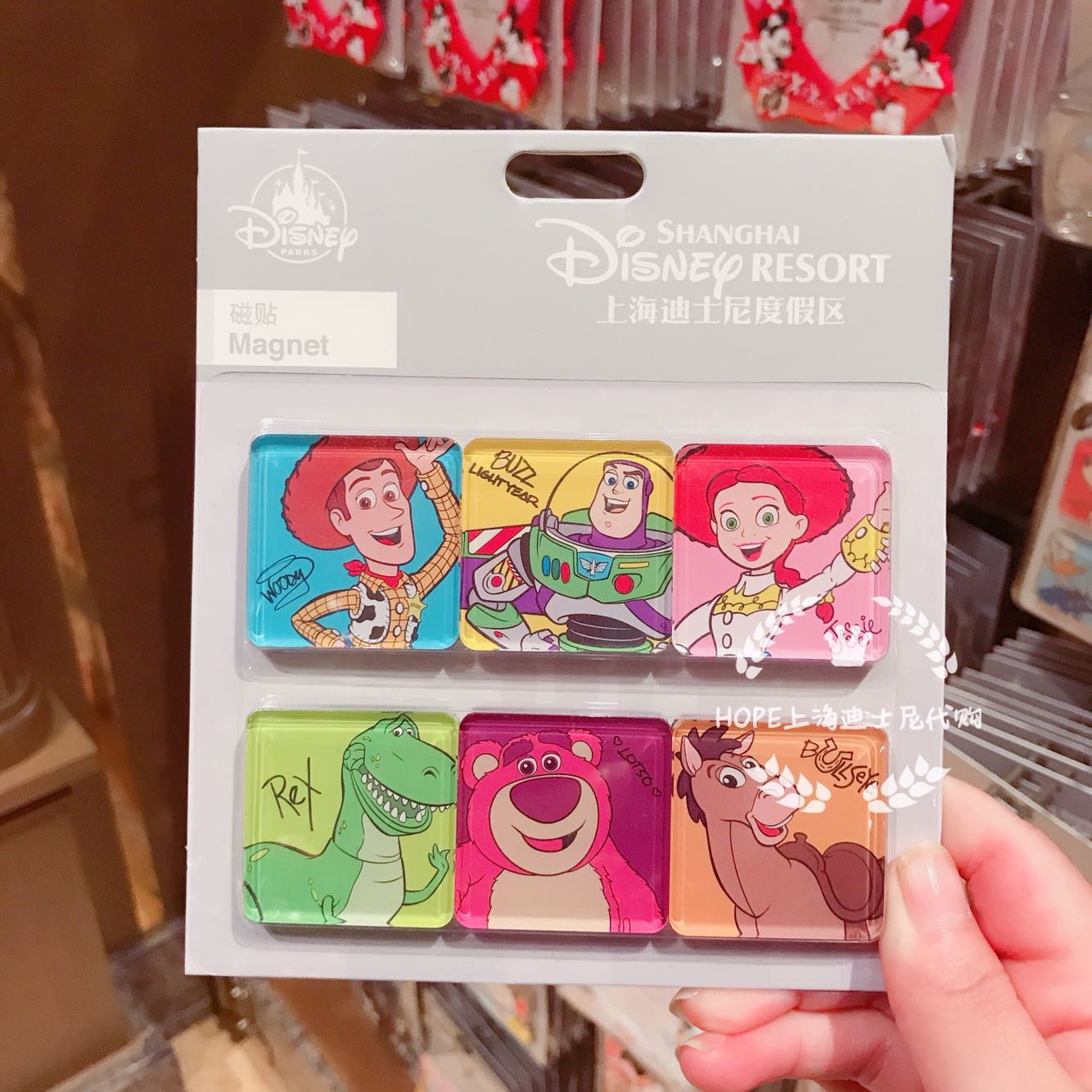 HOPE上海迪士尼代購 玩具總動員磁貼胡迪巴斯光年杰西抱抱熊