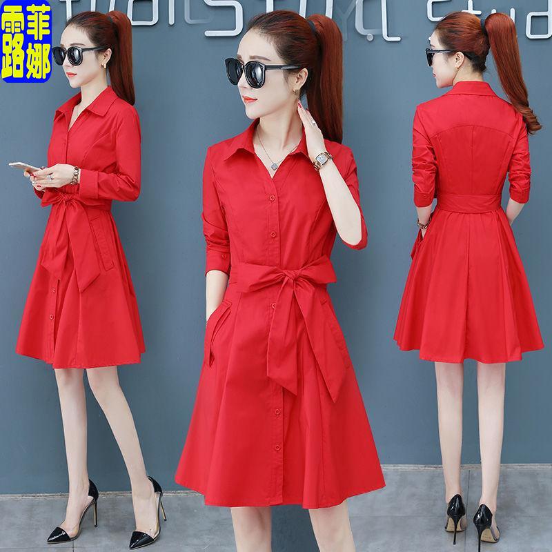连衣裙女秋2020秋装新款衬衫韩版女装长袖中长款气质红色时尚裙