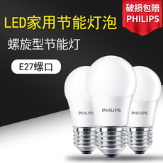 Philips LED bulb LED...