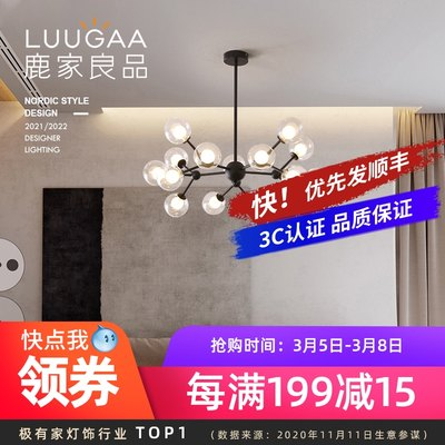 Lujialiang product N...