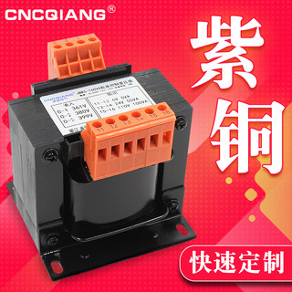 Chengqiang JBK5-400VA machine tool control transformer JBK1JBK2 380 variable 220V110V24V6.3V