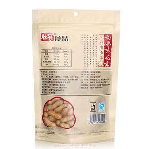 坚果特产小吃袋装奶香花生138gx3