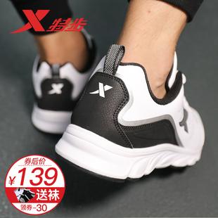 【限量折扣】特步男鞋运动鞋男2018新款秋季男士休闲鞋正品鞋子白色跑步鞋361