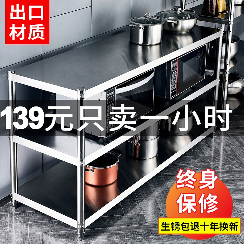 Kitchen shelf cabinet stainless steel shelf cabinet multi-functional storage three-layer stove top floor multi-layer vegetable shelf