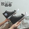 High-top student canvas shoes female Korean version ulzzang tide Harajuku autumn white shoes wild 2018 new cloth shoes