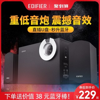 Runner R206P TV audio speaker computer laptop Bluetooth multimedia active 2.1 full wooden audio overweight low sound gun desktop set of household impact speaker living room