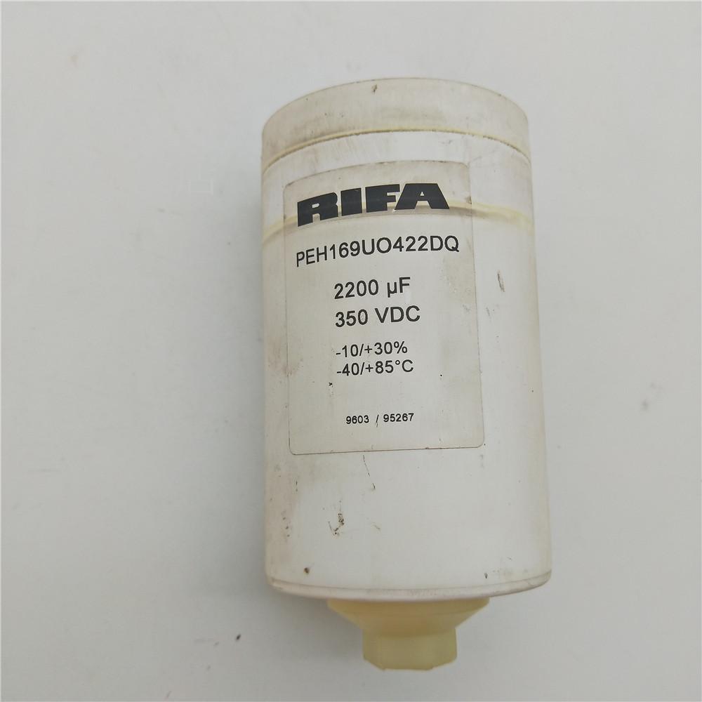 RIFAPEH169UO422DQ电解电容2200UF350V实物拍摄