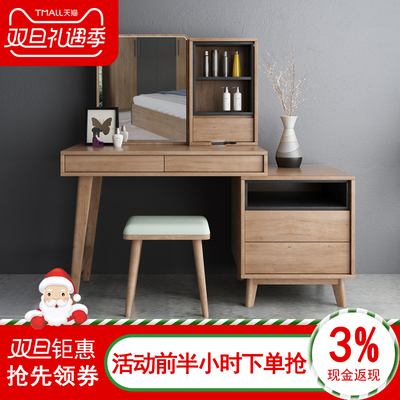 北欧梳妆台卧室多功能现代简约化妆台小户型多功能带镜化妆柜桌子