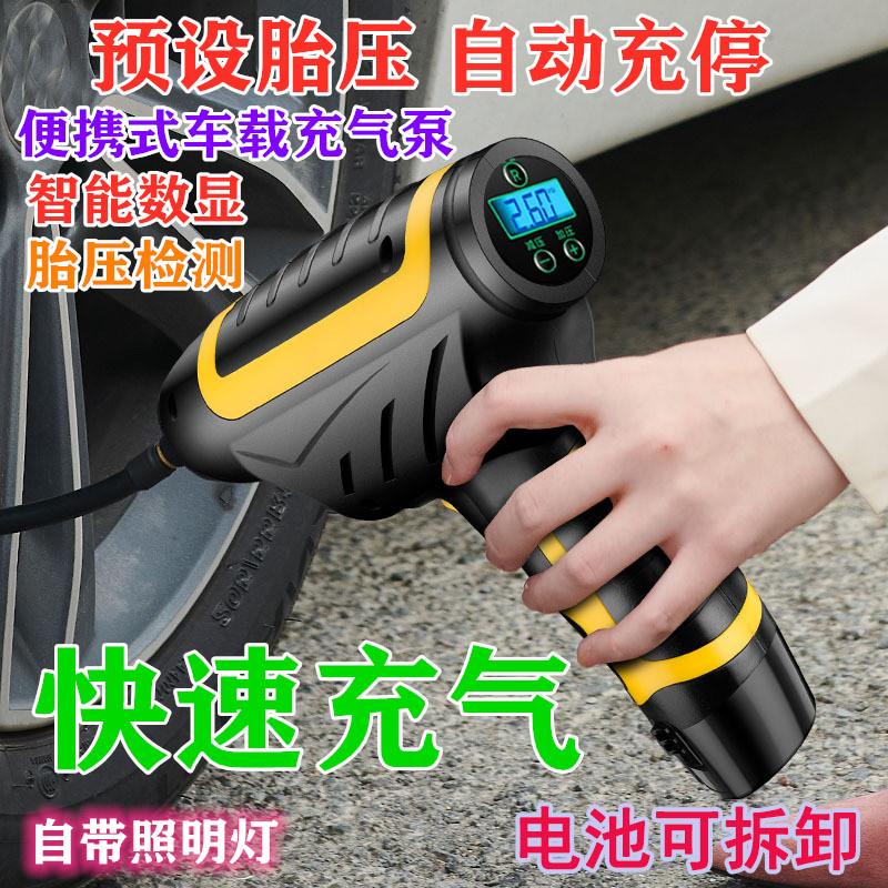 车载充气泵汽车用打气筒手持无线轮胎充气泵数显便携式轮胎加气泵