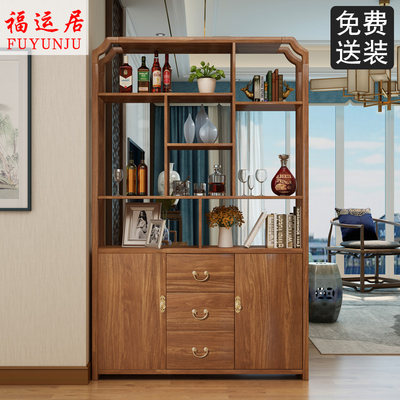 New Chinese porch cabinet entrance hall cabinet screen partition cabinet decoration living room entrance solid wood frame room cabinet against the wall wine cabinet
