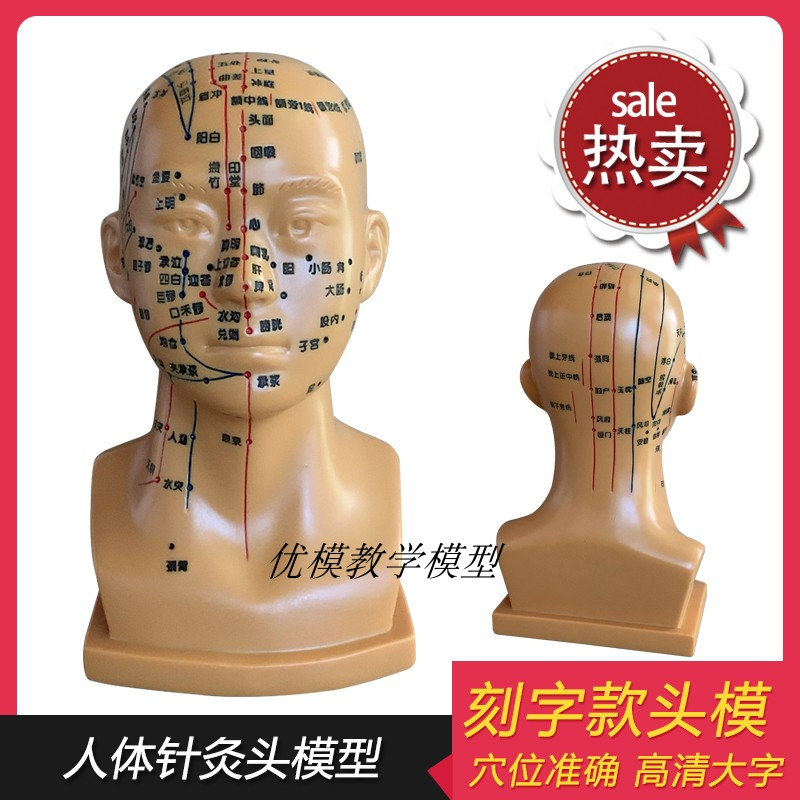 Copper Color Acupuncture Head Hd