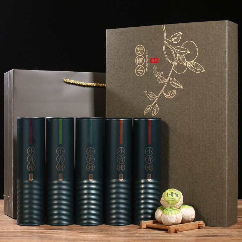 新会小青柑柑橘桔普茶10年陈宫廷陈皮普洱茶熟茶礼盒装 皇誉茶叶
