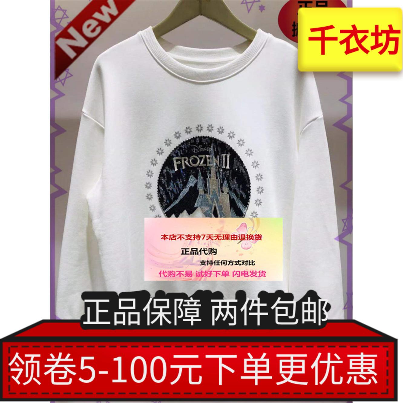 速发five女plus5+专柜国内代购2019新冬2ZN4020260图案T恤10A-599