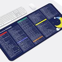 快捷键超大鼠标垫办公学生写字桌垫笔记本可爱卡通锁边大号键盘垫