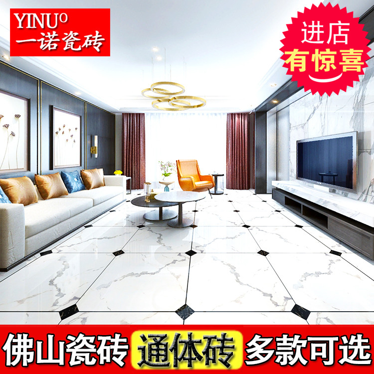 Usd 1423 All In One Marble Tile 800x800 Soft Floor Tile Living