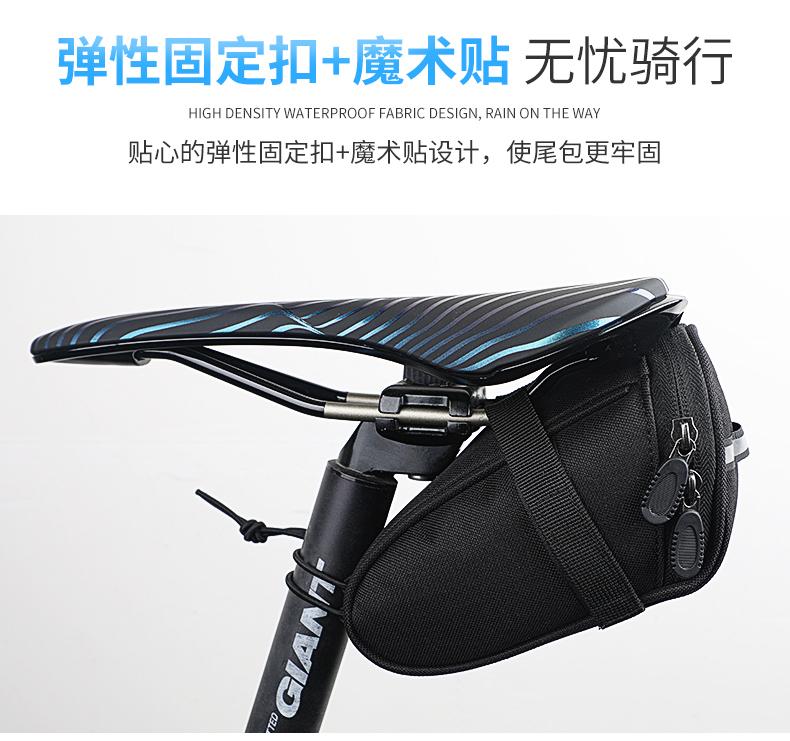 捷安特自行车包尾包座管包大容量公路登山车骑行后座包配件详细照片