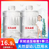 Nongfu Springs baby water 1L*2 bottle 4 bottles 6 bottles full box Natural mineral water mother baby water baby more than the province if the order is no freight