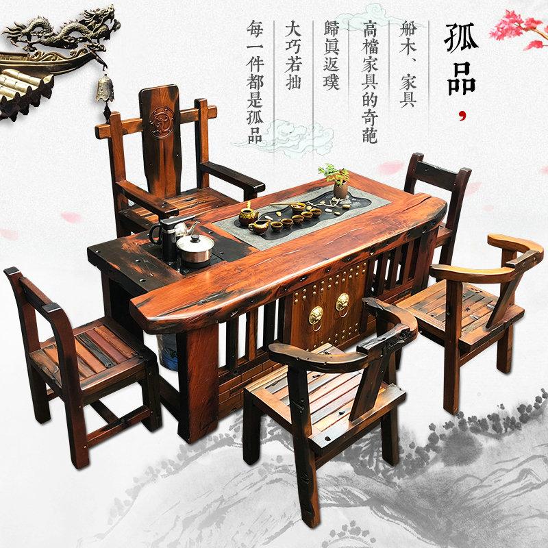 老船木實木功夫茶桌茶臺新中式小茶幾茶藝桌簡約現代喝茶桌椅組合