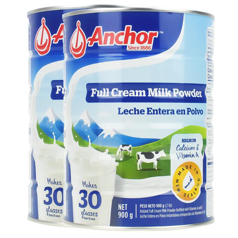 新西兰安佳奶粉成人全脂青少年学生补钙高钙牛奶粉冲饮900G*2罐装