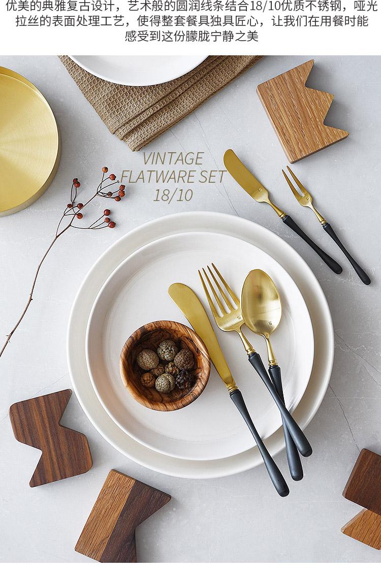 (免運)高檔歐式復古不銹鋼西餐餐具18/10 牛排刀叉勺三件套水果叉甜品勺