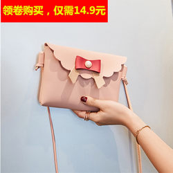Small bag female 2018 spring and summer new fashion trend Korean version of the wild oblique shoulder mini female bag packet
