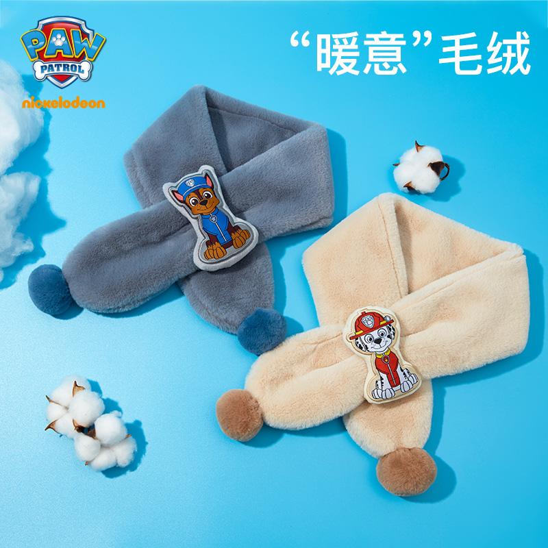 PAW PATROL 汪汪队立大功 儿童毛绒保暖围巾 天猫优惠券折后¥19包邮(¥29-10)多色可选