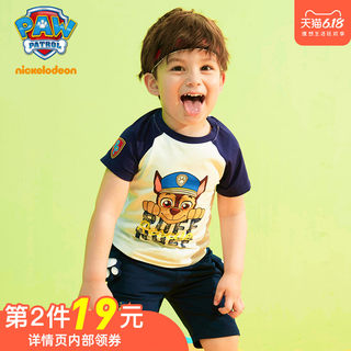 Wangwang team clothes boy's short sleeve T-shirt 2020 new baby half sleeve pure cotton children's summer fashion girl's clothing