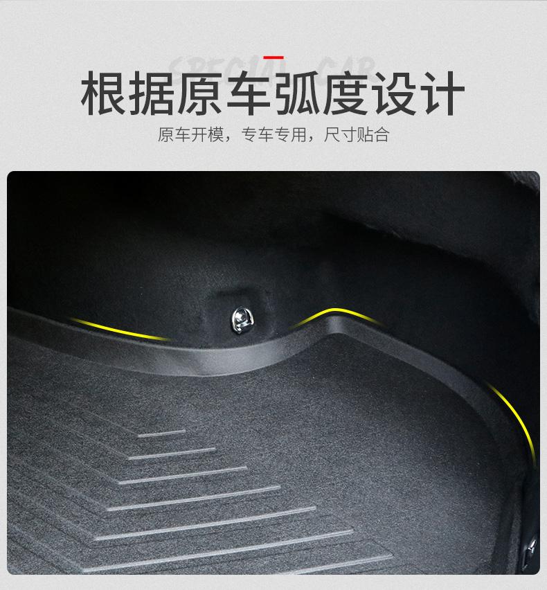 Thảm cốp cao su  Lexus ES200, ES260, ES300h 2018- 2020 - ảnh 8