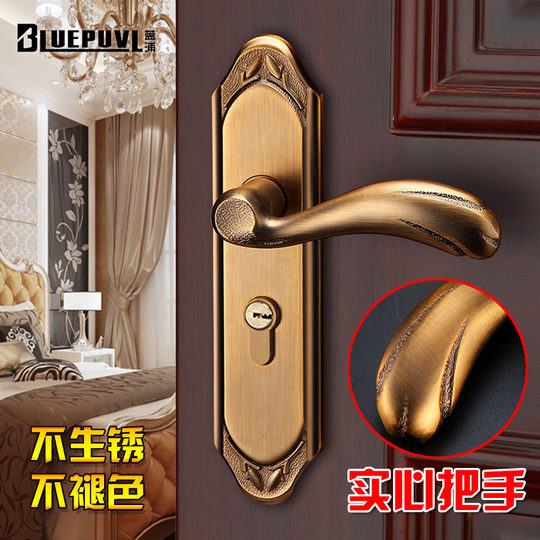 Blue Pu mute new Chinese room door lock indoor bedroom home solid wood European lock simple wooden door universal